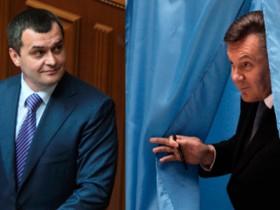 янукович и захарченко