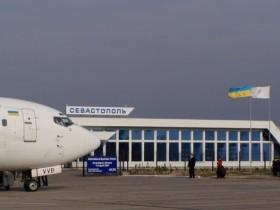 """Военные заняли склады с боеприпасами аэропорта """"Бельбек"""""""