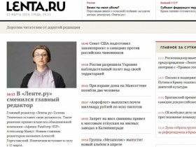Команда «Ленты.ру» увольняется вслед за главным редактором