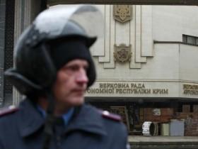 милиция Крым