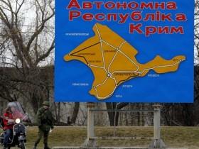 Только 5% украинцев считают, что Крым нужно отдать России