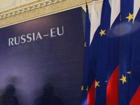 саммит, ес, россия