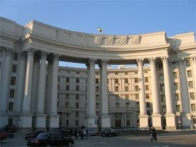 мид,Украины