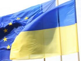 ЕС,украина