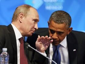 Обама+Путин