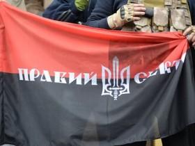 """В Одессе """"Правый сектор"""" пикетирует милицию"""