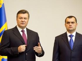 Янукович+Захарченко