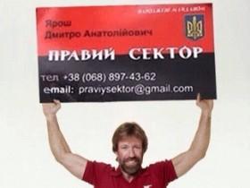 визиткаЯроша