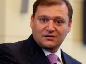 Банк Добкина увеличит уставный капитал на 100 млн гривень
