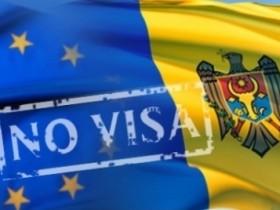 Молдавский флаг