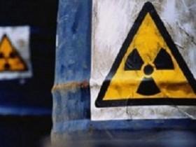 радиоактивный груз