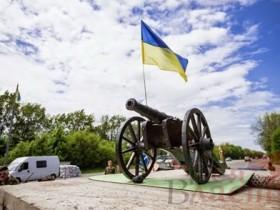 Казацкая пушка