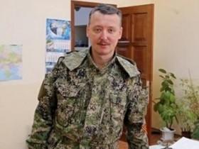 О чем гласит первый Указ главного террориста ДНР?