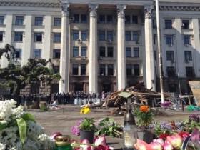 События 2 мая в Одессе расследует общественная комиссия