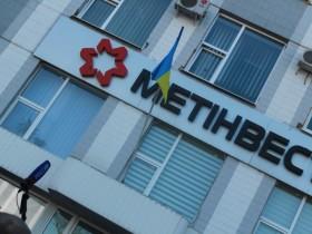 Предприятия Ахметова будут бастовать, пока есть террористы