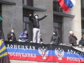 """В Москве открыли """"посольство"""" ДНР"""