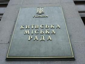 Киеврала