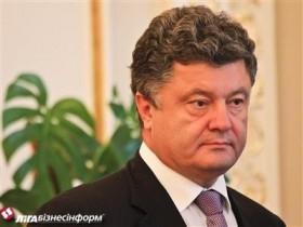 Досье на Порошенко Петра Алексеевича