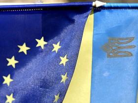 украина,ЕС