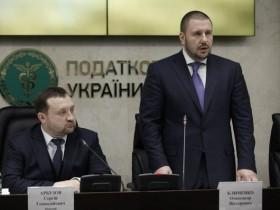 Клименко и Арбузов