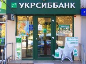 Укрсиббанк