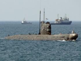 Запорожье,подводная лодка