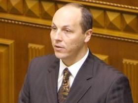 Андрей,Парубий