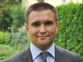 Климкин