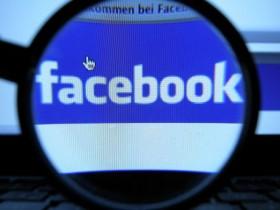 Фейсбук