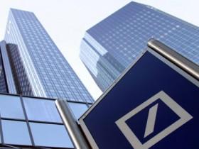 Deutsche Банк