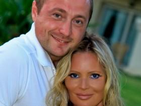 Дана Борисова и Алексей Панков