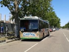 Одесса,троллейбус