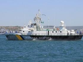 океанская служба охраны Украины