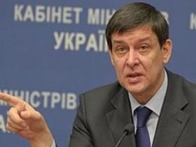Евгений Бисюк