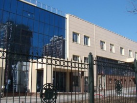 клиника Донецк