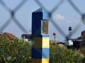 Граница,украина