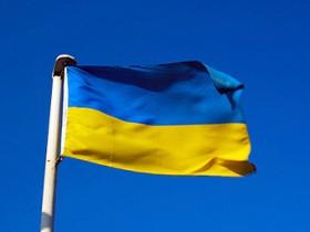 знак Украины