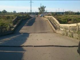 Северодонецк,мост