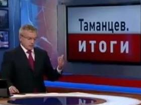 Юрий Лукашевич