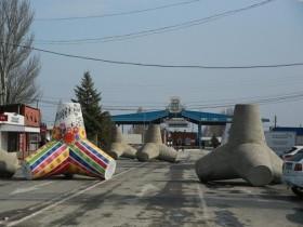 Мариновка,пункт пробела,граница,КП,