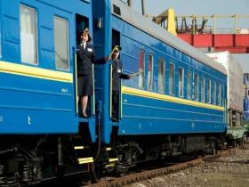 """""""Укрзалiзниця"""" совершенно бесплатно транспортирует пассажиров из зоны Иначе"""
