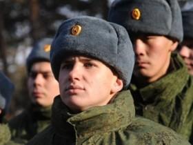 рф,армия