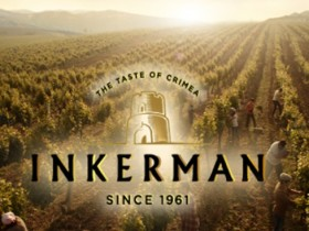 ТМ Inkerman,пиво