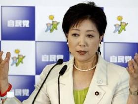 Японский парламентарий