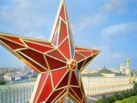 Кремль,РФ,РФ,