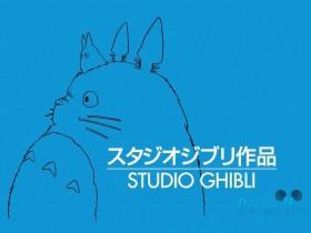 Японская анимированная мастерская Гибли