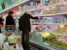 продукты,магазин,питание,торговля,