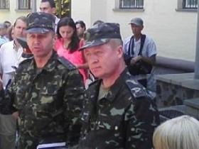 Военком