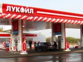 """Лукойл"" реализует 240 АЗС и 6 нефтебаз на Украине"