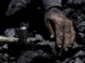 шахта,шахтеры,